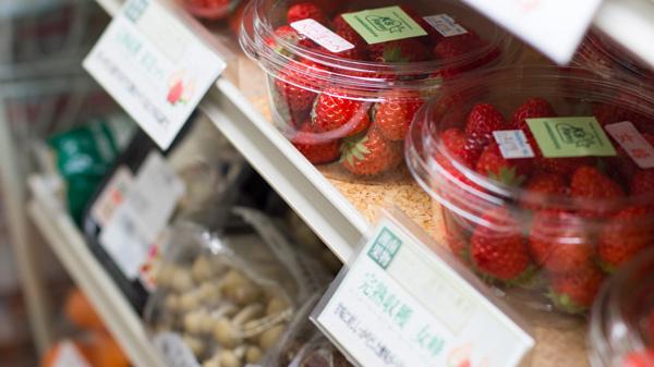 ファミリーマート鈴木石川町店