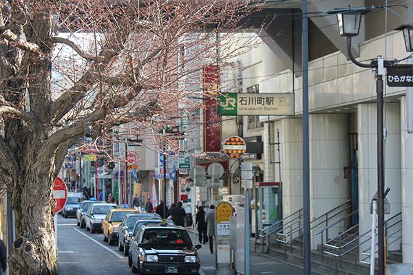 石川町ひらがな商店街
