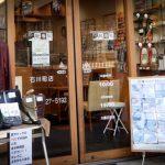 靴専科 石川町店