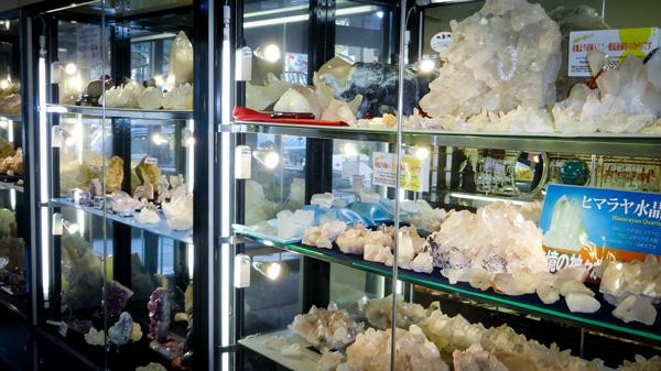 鉱物の館 元町店