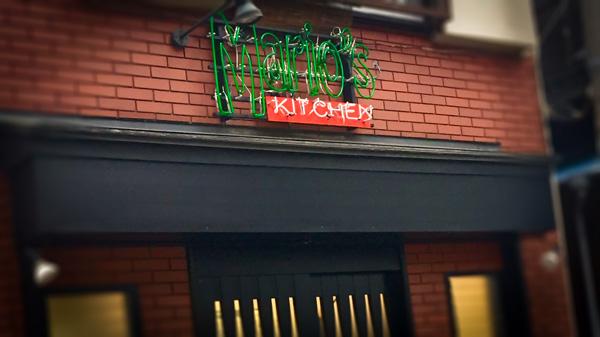 Mario's kitchen
