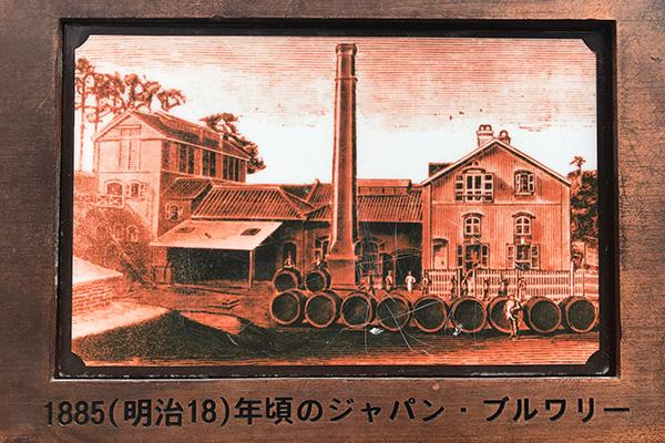 ビール発祥の地