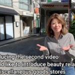 ひらがな商店街紹介動画part2
