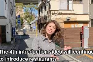 ひらがな商店街紹介動画part4